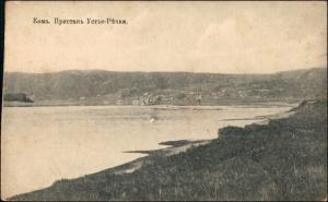 .Russland Rußland Россия Кама. Прястань Устье-Рѣчки. Stadt 1911
