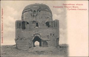 .Russland Rußland Россия Издатели В. М. Юдоловичъ и Г. М. Гавриловь Ruine 1911