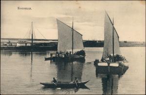 .Russland Segelboote Rußland Россия Волга Wolga Косовыя 1913
