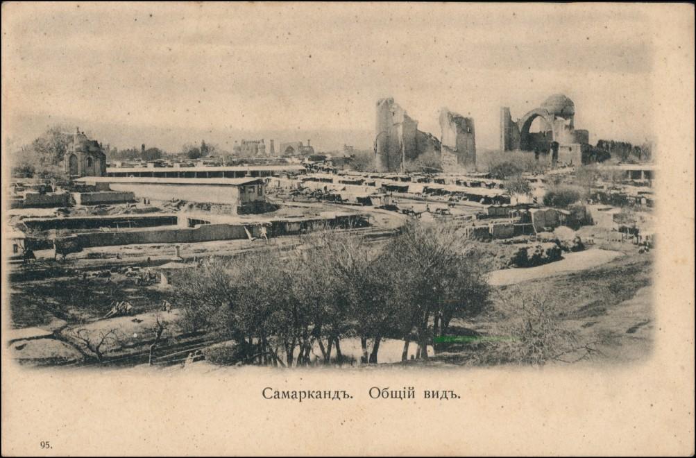 Samarkand سمرقند Самарканд Общій видъ - Stadt, Ruinen 1911