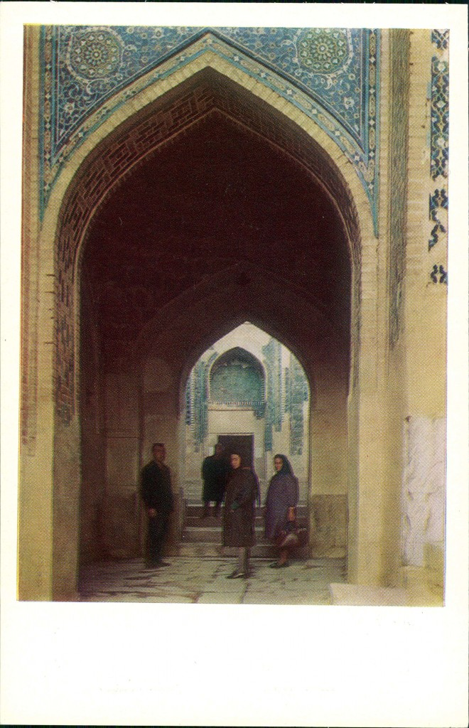 Samarkand سمرقند Самарканд Samarqand. Shāh-i Zindah Complex 1972