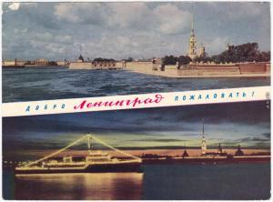 Sankt Petersburg Saint Petersburg (Санкт-Пете&