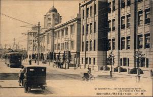 Kobe Kōbe-shi (神戸市) Street, Tram - Straßenszene Nippon Japan 1929
