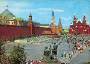 Moskau Москва́ Москва - Красная площадь/Roter Platz und Kreml 1979