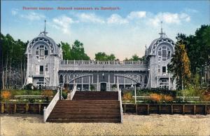 Rigastrand Jūrmala Edinburgas Jūras paviljons/Seepavillon in Edinburg 1914