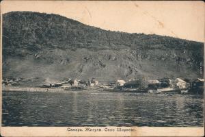 Shiryaevo Ширяево Самара жигули Село Ширяево/Lada Samara 1909