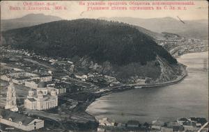 Slatoust Златоуст Panorama-Ansicht von oben Tscheljabinsk  1918