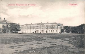 Tambow Тамбо́в Straßenpartie Zentralrußland  Россия 1916