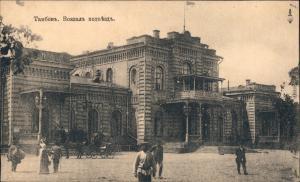 Tambow Тамбо́в Straßenszene Россия Russia Rußland  1914