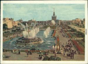 Moskau Москва́ Ausstellung der Errungenschaften Zentraler Pavillon 1956