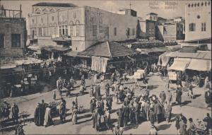 Tel Aviv-Jaffa תל אביב-יפו Tel Aviv-Jafo Bazar - belebt 1913