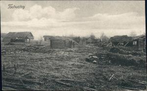 Postcard Tschuchnj Verwüstung im Dorf 1915