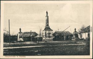 Ansichtskarte  Holoby Hauptstraße Wolhynien Volyn Ukraine  1916
