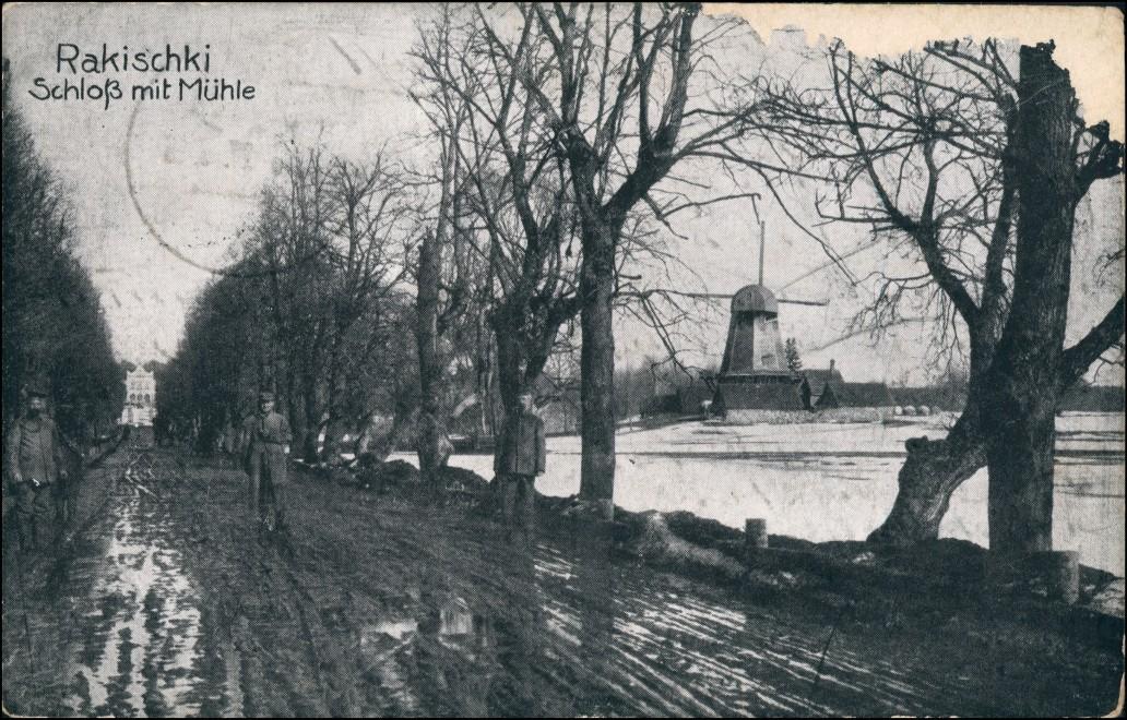 Rokischken (Rakischki) Rokiškis Rakiszki Schloß Windmühle 1916 0