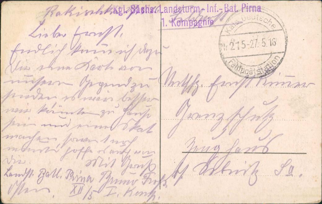 Rokischken (Rakischki) Rokiškis Rakiszki Schloß Windmühle 1916 1