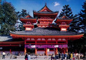 Postcard Kyoto Kyōto-shi (京都市) Heian Shrine Temple de Heian 1980