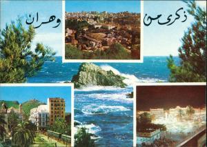 Oran وهران Multi-View Postcard 4 Foto-Ansichten Oran 1980