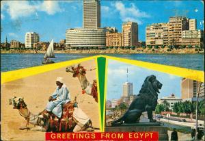 Ägypten (allgemein) Ägypten (Allgemein) Souvenir Card from Egypt 1970