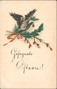 Ansichtskarte  Ostergruss im 1. Weltkrieg Propaganda
