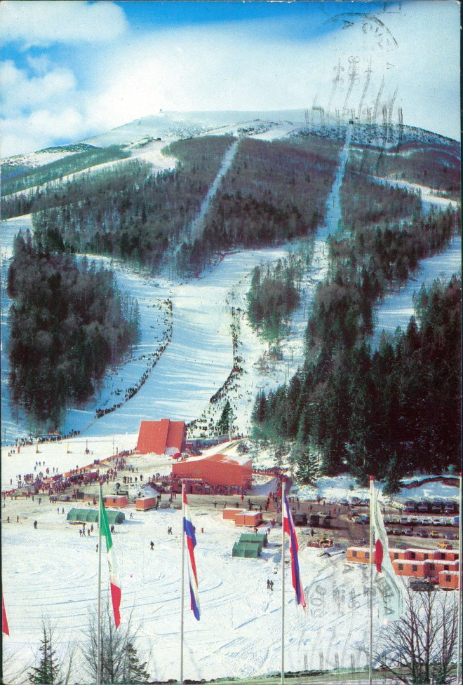 Postcard Sarajevo Winter Games XIV Olympic Ski-Piste Wintersport 1984 0