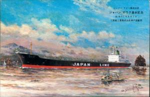 Japan Schiffe & Schifffahrt JAPAN Line, Frachtschiff Schiff Ship 1960