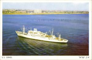 Schiffe & Seefahrt Schiff Ship S.S. ISRAEL, Schiffsfoto Ship Photo 1960
